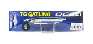 Shimano JT-808Q Metal Jig TG Gatling 80 grams 66T 524614