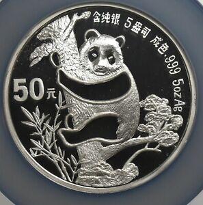 NGC PF69 Ultra Cameo China 1987 5oz Panda silver