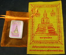 BLESSED L P SOTHORN BUDDHA STATUE GOLD COATED +  PHA YANT Temple WISHING Cloth