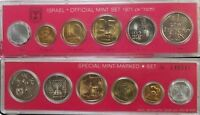 Israel Official Mint Lira Coins Set 1971 Star of David Uncirculated