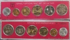 Israel Official Mint Lira Coins Set 1971 Star of David Uncirculated