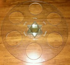 Contemporary Etched Glass Passover Sedar Plate
