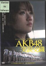 AKB48: No flower without rain - Documentary (2013) Japan / DVD  TAIWAN