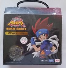 Takara Tomy BeyBlade Metal Fight Vol1 DVD w WBBA Galaxy Pegasis GB145MS & case