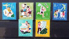 Cina 1979 (6) SG2894-9 U/M Nuovo Prezzo più basso NB2004