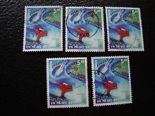NORVEGE - timbre yvert et tellier n° 1200 x5 obl (A30) stamp norway (A)