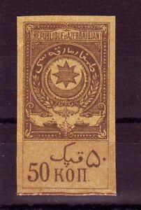 1919 IMPERF 50 kopeks MNH OG Azerbaijan Musavatist Revenue Fiscal Baku CV$25
