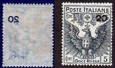 Varietà Regno 1916 Croce Rossa 20 cent con decalco  soprastampa CT Bolaffi n 161