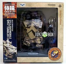 "In STOCK Revoltech Kaiyodo 047 Batman ""Bane Tumbler"" with Bane Mini Figure"