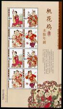 China PRC 2004-2 Taohuawu Woodprint New Year Neujahr 3511-4 Kleinbogen ** MNH