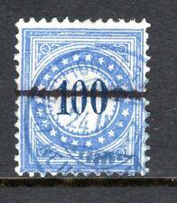 Switzerland - 1878 Postage Due -  Mi. 8 I N VFU (III)