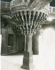 Inde, Fatehpur Sikri, Divan-i Khas ou Hall des audiences privées, pilier sculpté