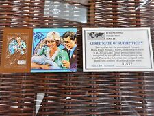 Princess Diana Prince William's Birth COMMEMORATIVE STAMP w/Certificate NEW
