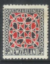 NEW ZEALAND 1936-1942 DEFINS SG587 MH CAT £50