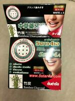 New 25g.5Star4A Bamboo Charcoal Toothpaste Concentrated Whitening Refresh Breath