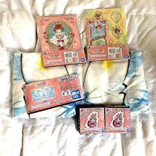 "Cardcaptor Sakura Kuji ""Twinkle Little Magic"" Prize B E G Bundle Us Seller"