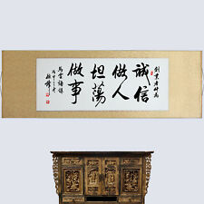 JIKU ORIGINAL ASIAN ART CHINESE CALLIGRAPHY FAMOUS HANGING SCROLL-誠信做人 坦蕩做事