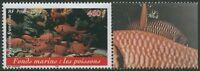 FRENCH POLYNESIA: MARINE LIFE 2003 - MNH (G91-PB)