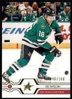 2019-20 Series 2 Exclusives Parallel #393 Joe Pavelski /100 Dallas Stars