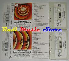 MC STEVIE WONDER Songs key of life 1986 MOTOWN italy zk72131 no cd lp dvd  vhs