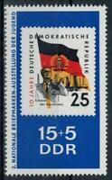 DDR #B160 MNH CV$0.25