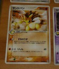TCG POKEMON JAPANESE RARE CARD CARTE 034/053 HP70 JAPAN 2003 **