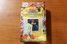 Yugioh Japanese PE Structure Deck Box: Pegasus Factory-Sealed **Clearance!!
