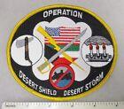 OPERATION DESERT STORM / DESERT SHIELD GULF WAR PATCH (5 Inch)