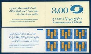 ALGERIA MNH 1976 SG698 Setif, Guelma and Kherrata Massacres 3d Booklet