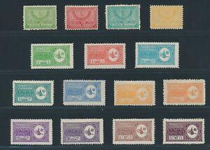 "SAUDI-ARABIA 1934, Mi. 1-9 + 11-12 */MH, ""proclamation"", rare issue!! Mi. 2250,-"
