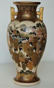 Antique Japanese Satsuma Vase marked, stamped Hododa Meiji period 1868-1912