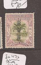 North Borneo Postage Due 3c Tree SG D27 MNH (11aus) MINT NEVER HINGED