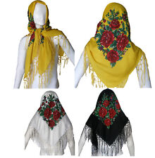 Greek Traditional headscarf Chintz with fringes MARK791