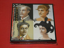 KING CRIMSON AUDIO DIARY 2014 - 2018  JAPAN ONLY 5 HQCD HQ CD SET