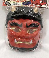 面 赤鬼 - Máscara Ogro Rojo Akaoni - Importación directa Japón #01