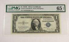 1935-E Uncirculated $1 Dollar Silver Certificate Certified PMG Gem Uncirculated