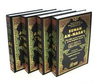 Sunan An Nasai - Arabic / English (4 Volumes) (DKI)