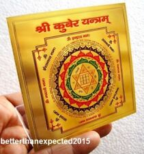 KUBER KUBERA YANTRA YANTRAM WITH STAND - FOR GOD OF WEALTH & PROSPERITY
