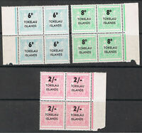 TOKELAU ISLANDS 1966 FISCAL TYPE OF NEW ZEALAND OVERPRINTED - BLOCKS OF 4