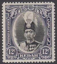 Kedah 12c Black and Violet SG61 1937 Mint Hinged Stamp - Malaya