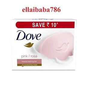 New Dove Pink Rosa Beauty Bathing Bar Soap - 100 Gram