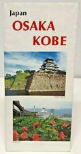 Vintage Travel Tourist Brochure Japan Osaka Kobe Photo Images Map Guide 1987