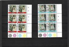 a120 - JAMAICA - SG656-657 NH/CTO 1986 ROYAL WEDDING - BLOCKS OF 6