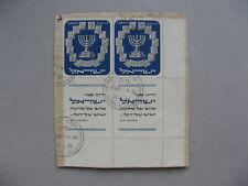 ISRAEL,  full tab cornerpiece, used on fragment