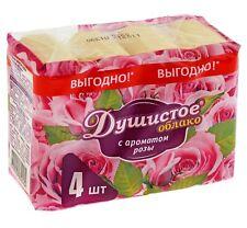 "Toilet soap ""Fragrant cloud"" Rose 4 * 70 g"