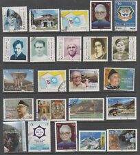 NEPAL, USED STAMPS, LOTE DE SELLOS USADOS