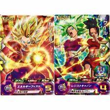 DragonBall Heroes PJS-32 33 Kale Kefla V Jump Promo card Japanese