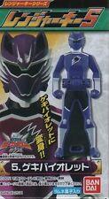 Japan BANDAI Kaizoku Sentai GOKAIGER Ranger Key GEKI-VIOLET Candy Toy