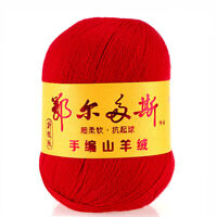 50g Baby Cashmere Wool Child Hand Craft Knitted Crochet Yarn For Threads Scarf