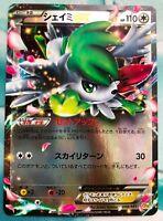 JAPANESE POKEMON CARD CP4 - SHAYMIN EX 098/131 PREMIUM CHAMPION PACK - NM/MINT